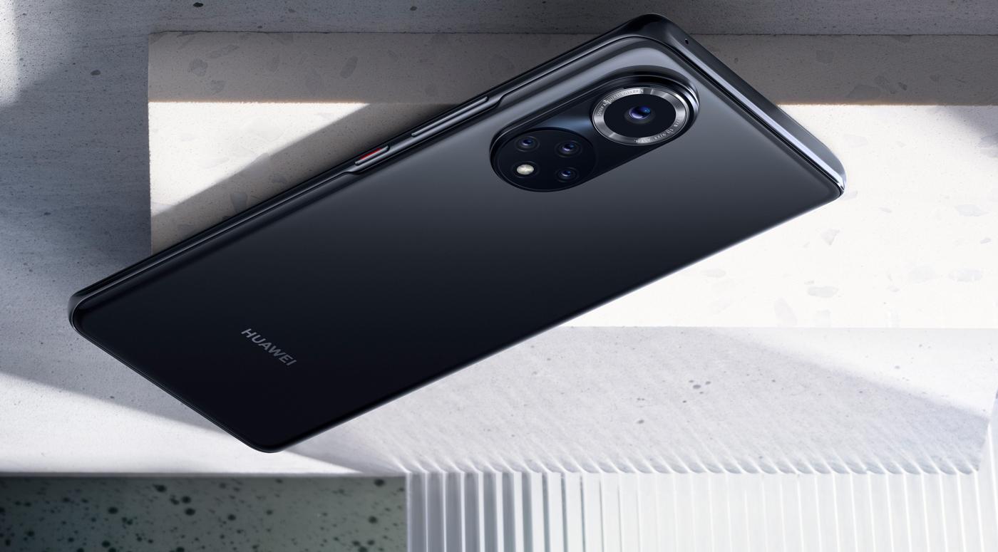 Huawei: новый смартфон Huawei Nova 9 и другие технологические новинки