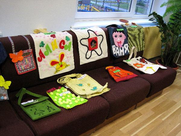 Детский сад «Куристику» и эко-альтернатива