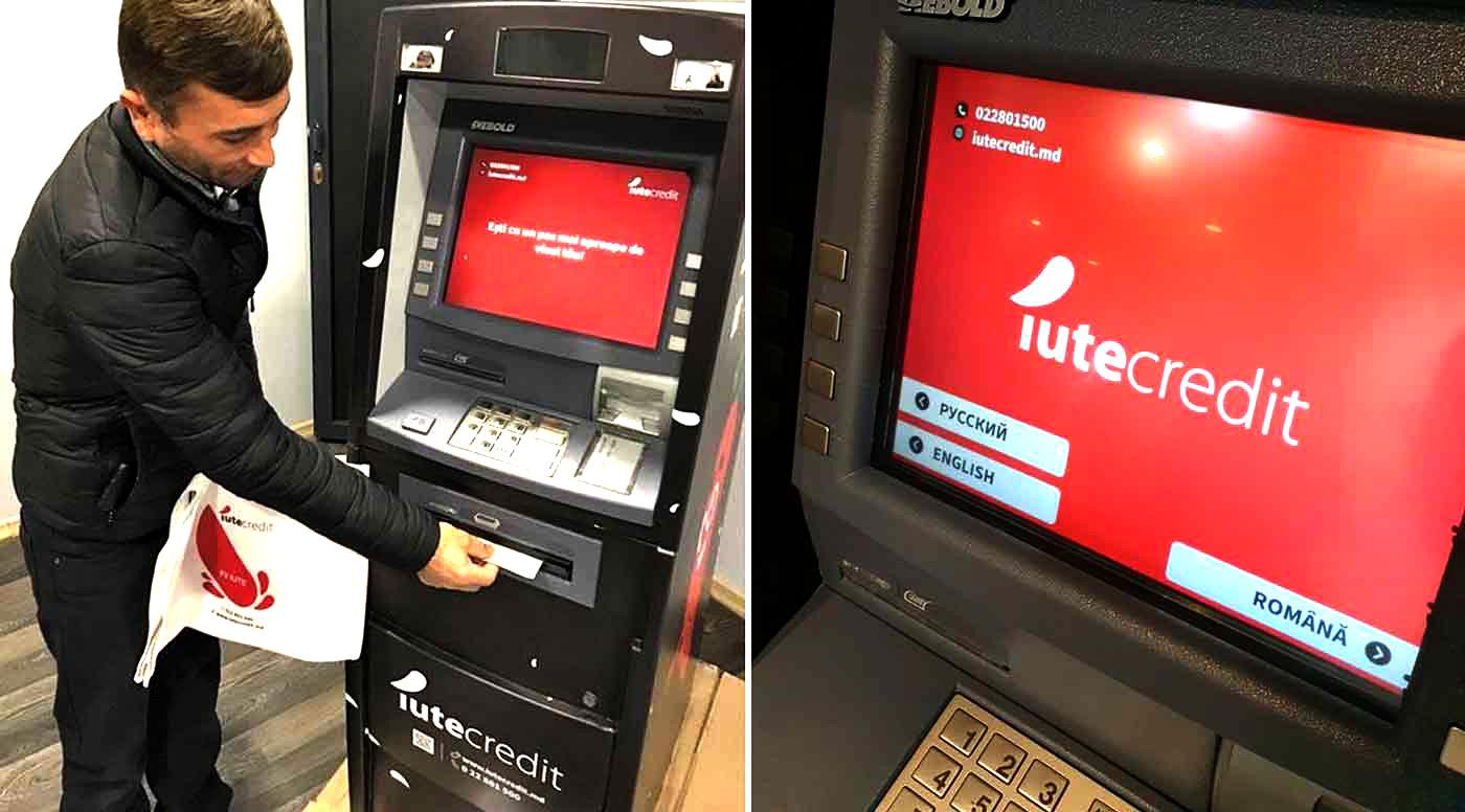 Банкоматы без карт: эстонский финтех IuteCredit запускает новую услугу в Молдове
