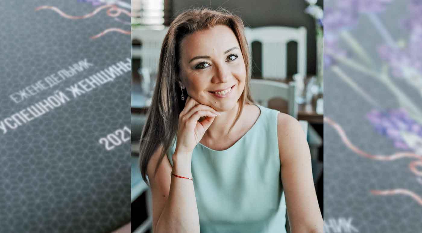 Юлия Ровенская: Всё возможно, и даже больше!
