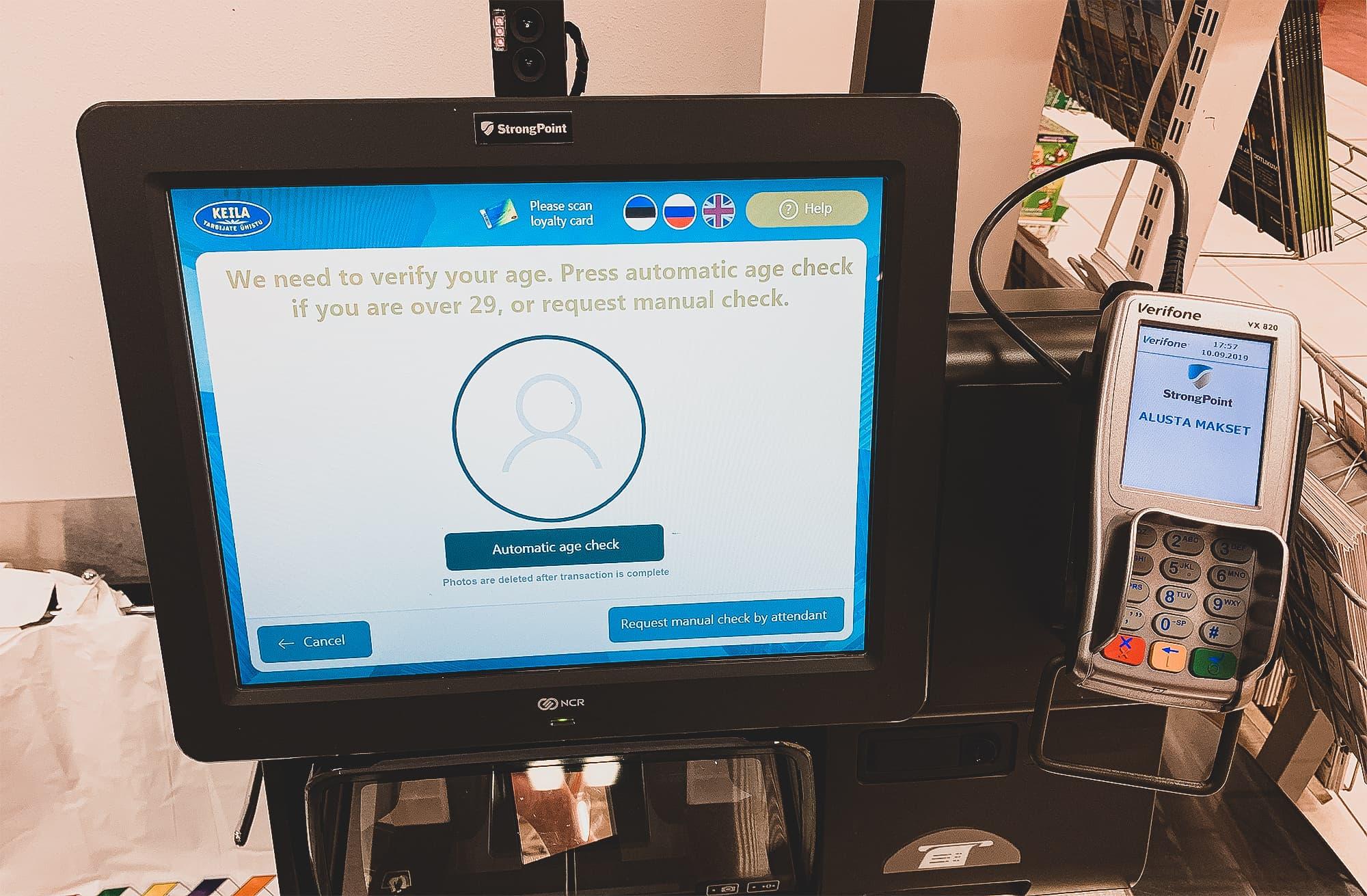 В Кейла — единственная в Европе касса самообслуживания с  распознаванием лиц