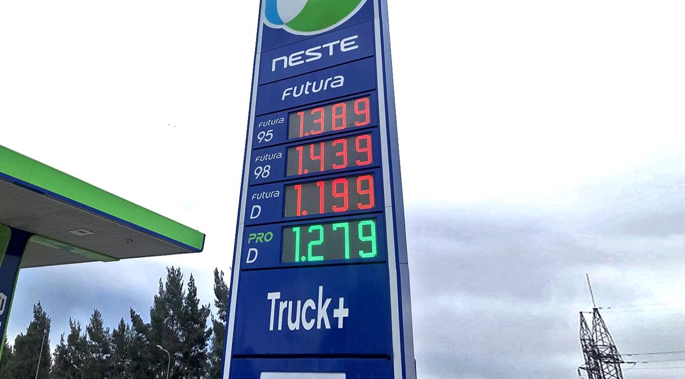 Neste: Цена на дизельное топливо снижена на 4 цента