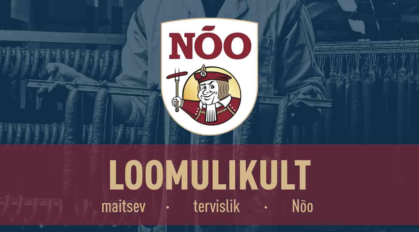 Отечественная компания Nõo Lihatööstus переходит на новый бренд