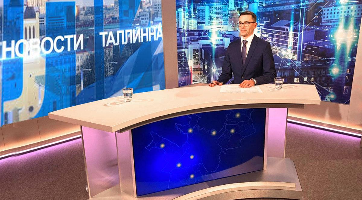 «Новости Таллинна» вернутся в телеэфир с 1 февраля