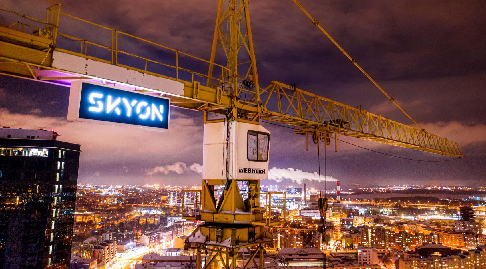 SKYON: подведены итоги фотоконкурса «На высоте центра города»