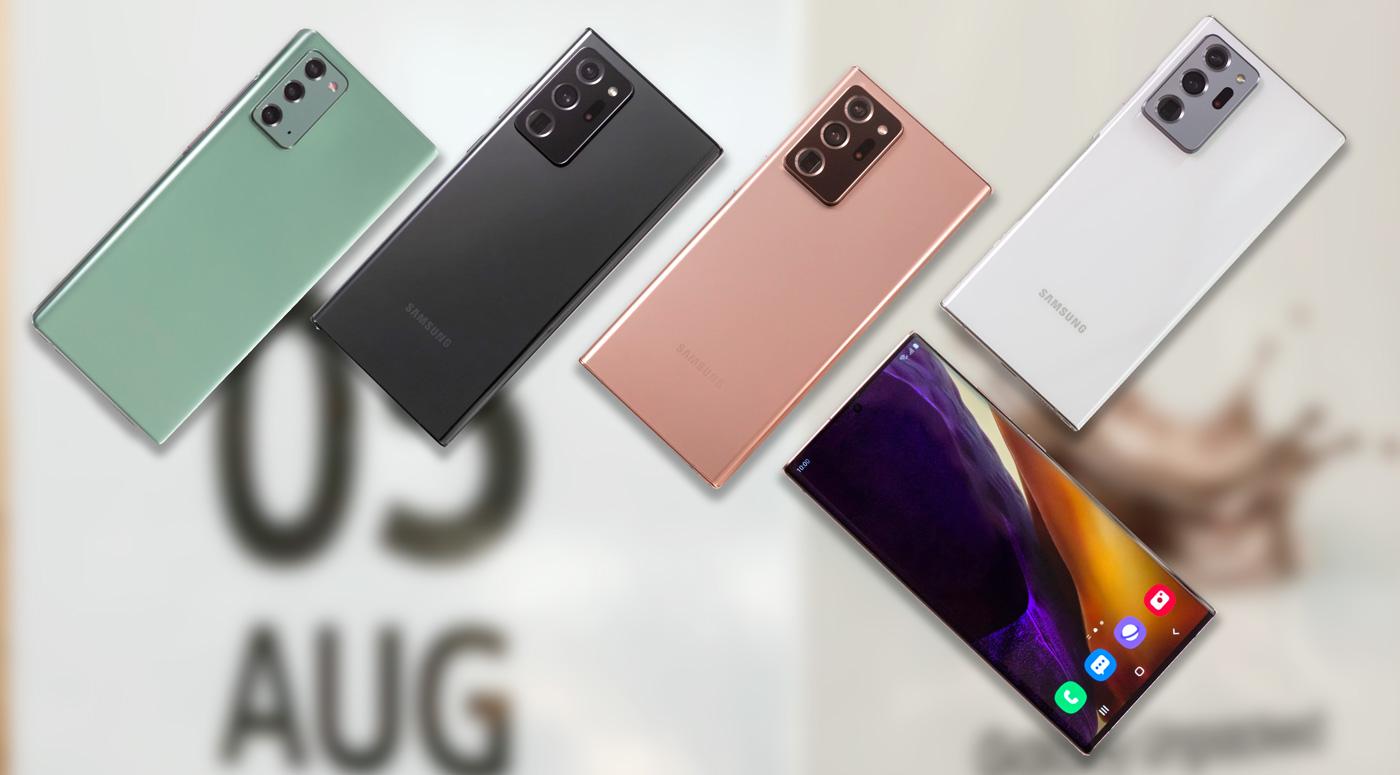 Galaxy Note20 и Note20 Ultra – летние флагманы от Samsung