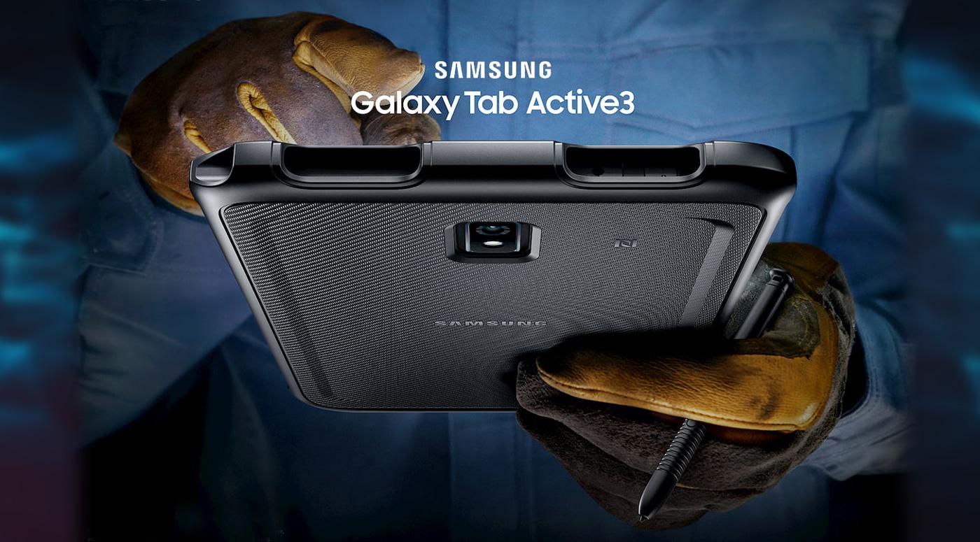 Новинка от Samsung: защищенный от ударов планшет Galaxy Tab Active3