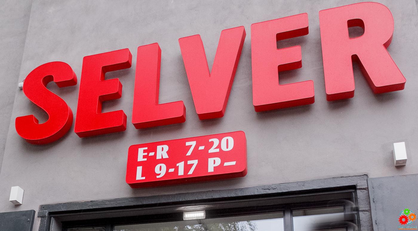 Сделка года: Торговая сеть Selver покупает магазины Comarket