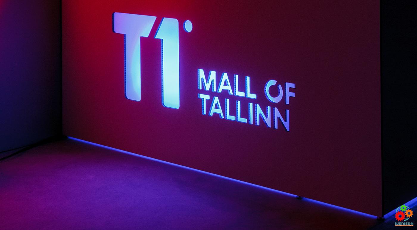 T1 Mall of Tallinn: Какие заведения останутся открытыми?