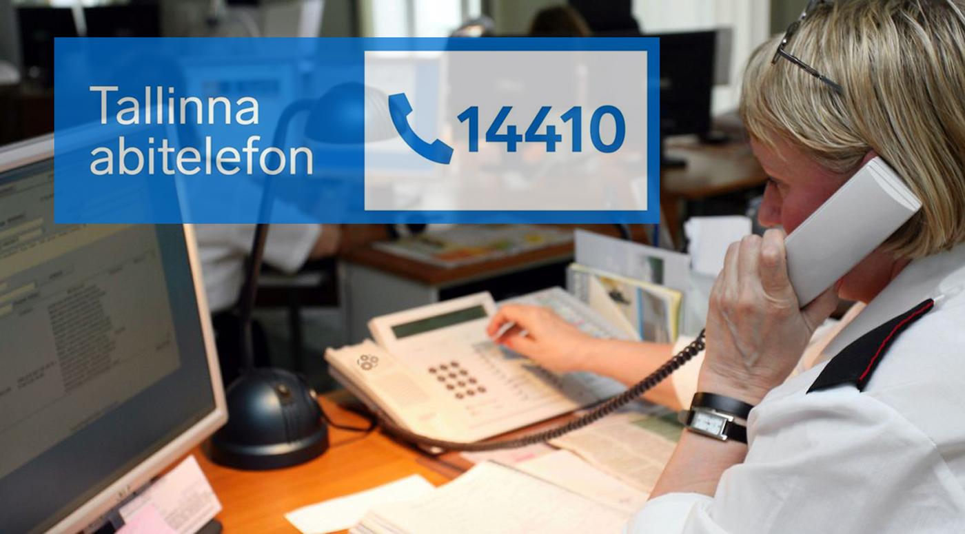 Номер таллиннского телефона городской помощи 1345 изменится на 1441