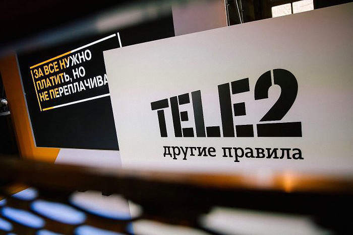 Tele2-Operatory-Tarify-e (resized)