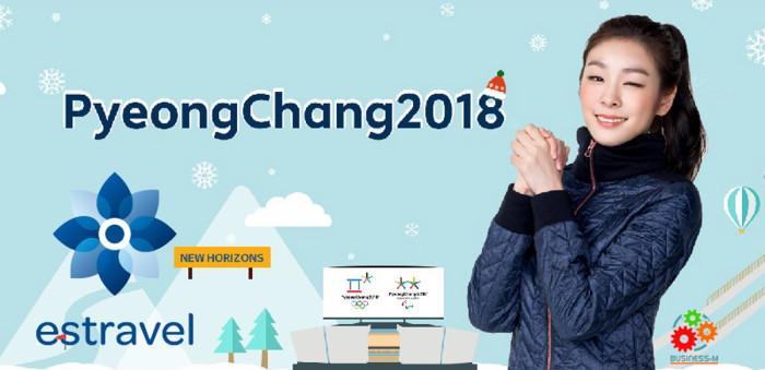 XXIII-winter-olimpic-1
