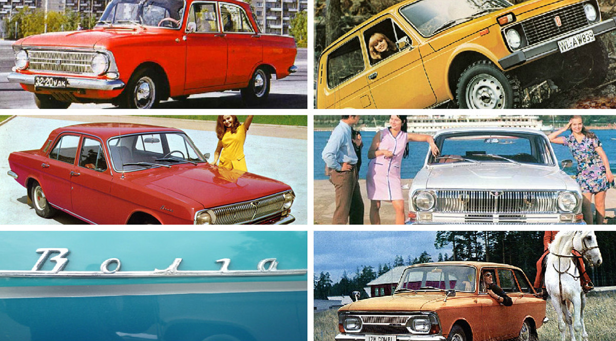 Сколько стоили советские автомобили на Западе