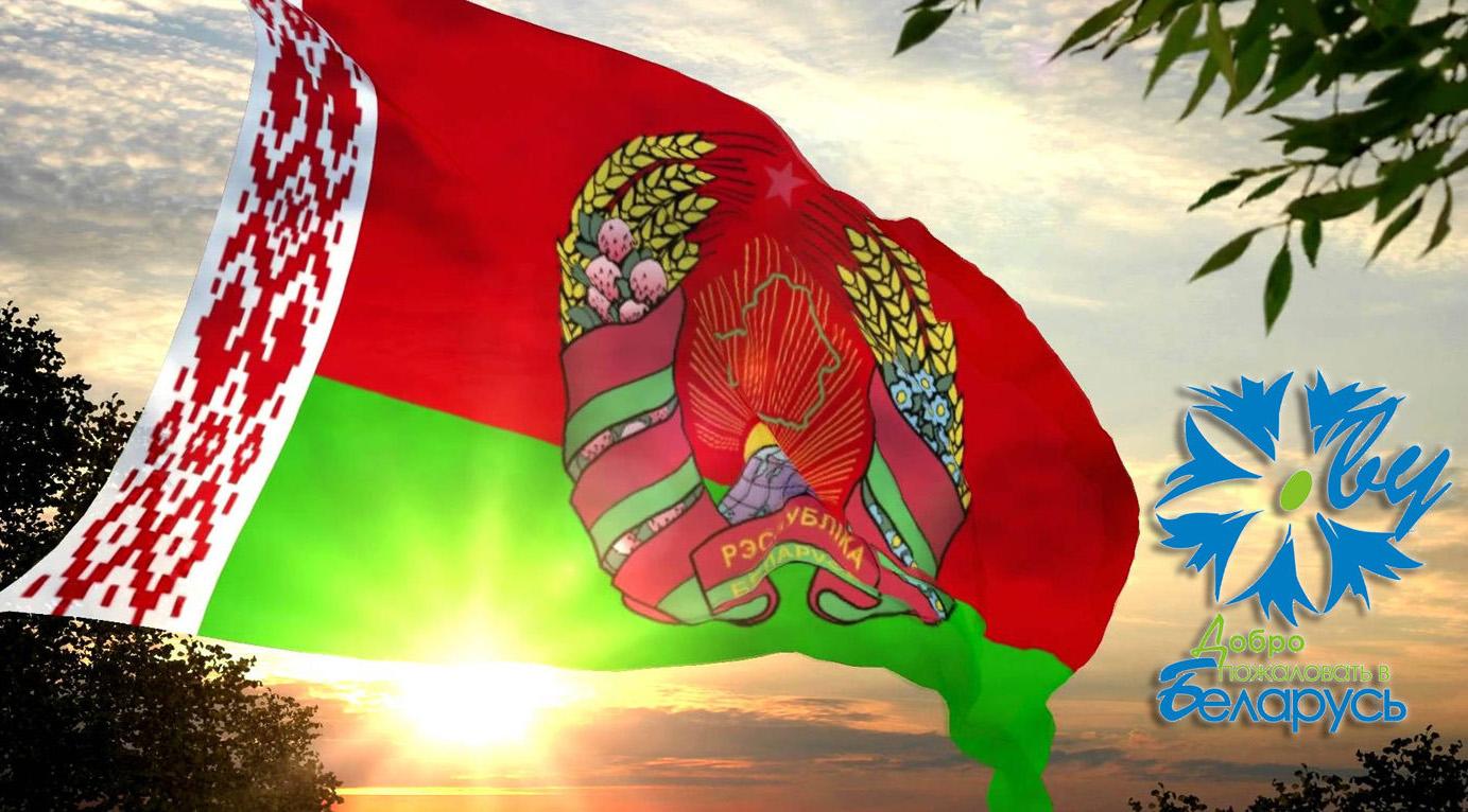 "Карантин не нужен: Минздрав Беларуси обновил список ""чистых"" стран"