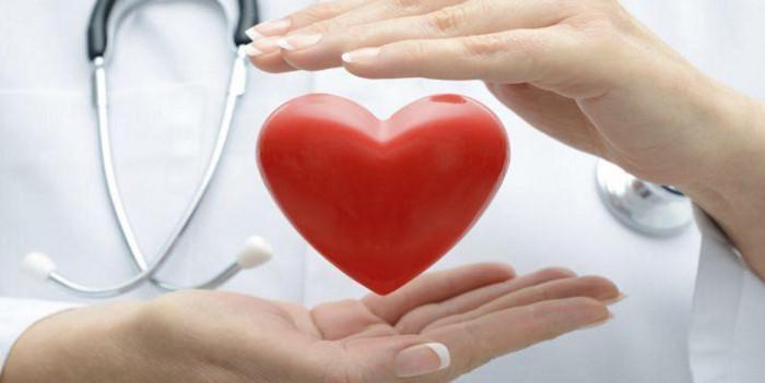 benu-heart---1