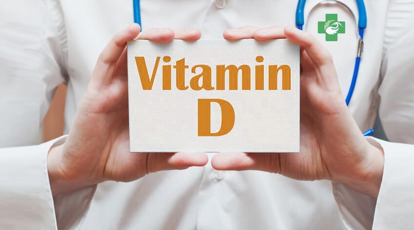 Витамин D одинаково важен для здоровья и детей, и взрослых