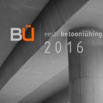 Начинается конкурс «Бетонное сооружение 2016 года»