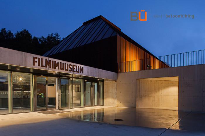 Музей кино – Пирита теэ 64