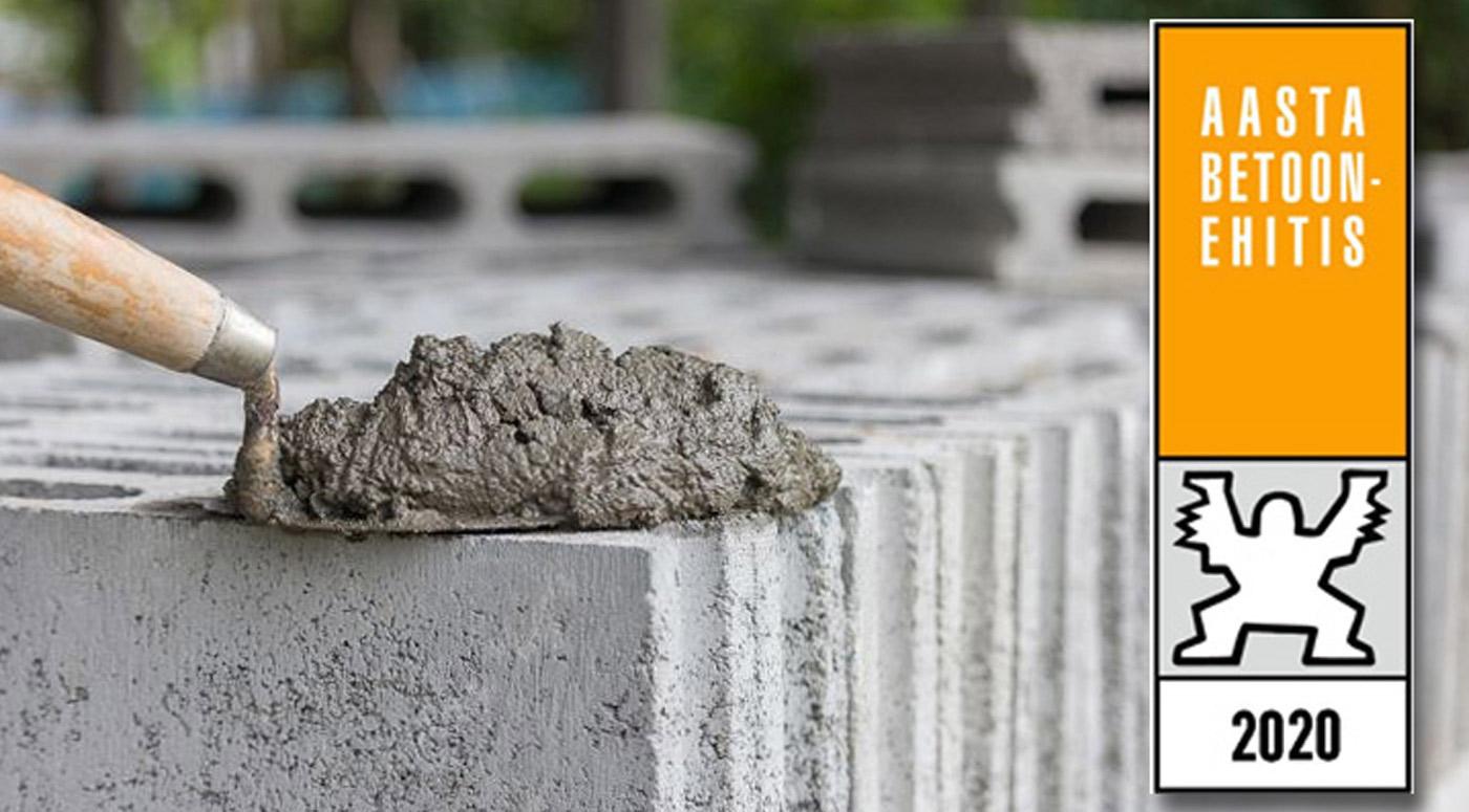 Объявлен конкурс «Эстонское бетонное сооружение 2020 года»