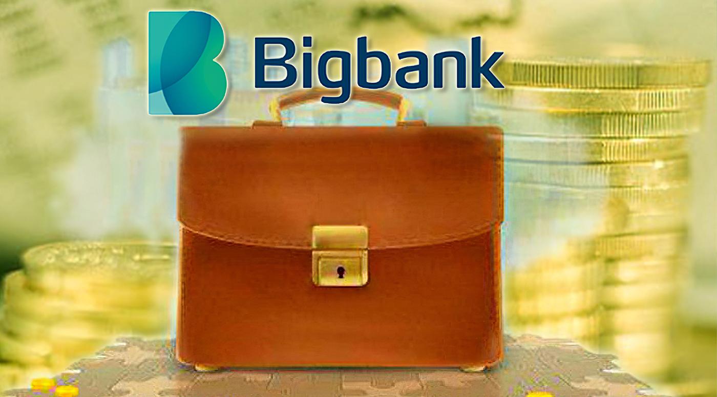 Bigbank: Объем кредитного портфеля за год увеличился на четверть