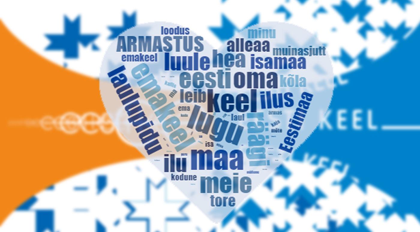 Фонд интеграции ищет партнеров для организации обучения эстонскому языку в семьях