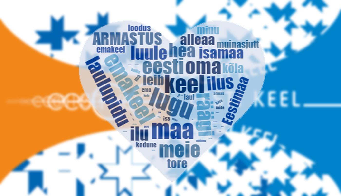 Всемирная неделя эстонского языка пройдетв сентябре