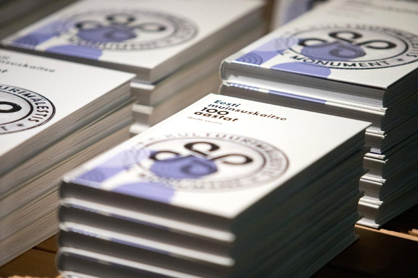 «100 лет охраны памятников старины Эстонии» – выпущена новая книга серии ЭР100