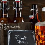 EVPL объявил конкурс крафтового пивоварения