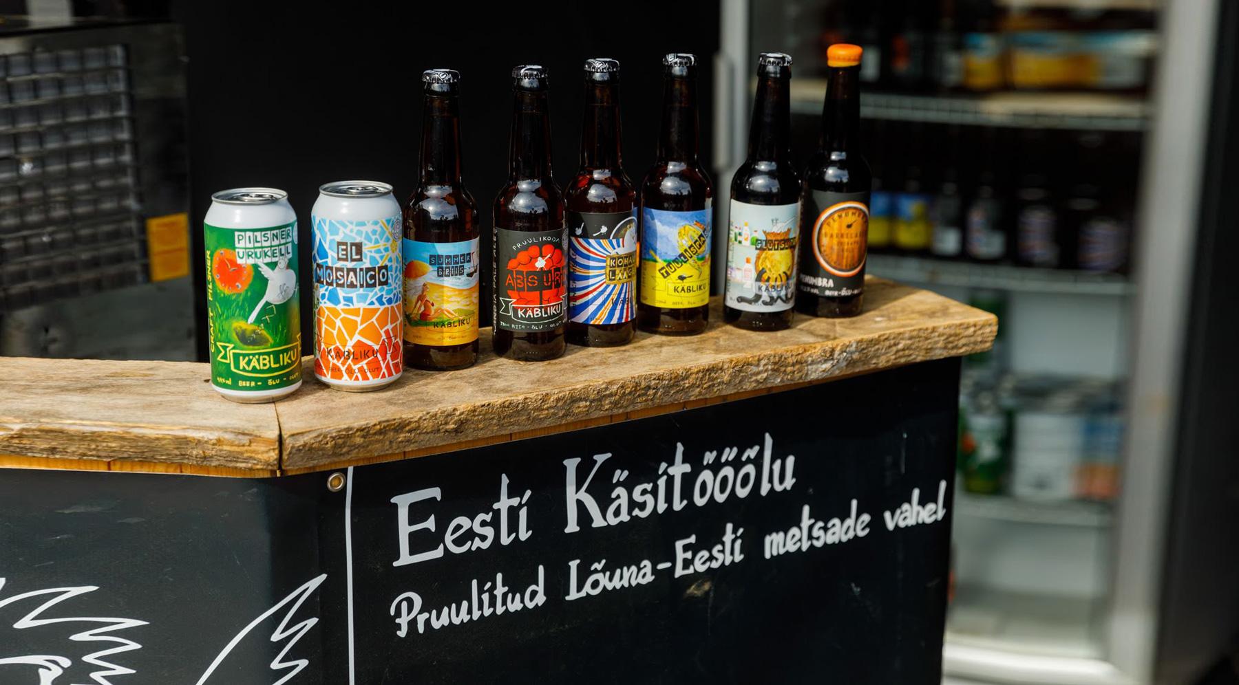 EVPL приглашает пивоваров-любителей  участвовать в конкурсе крафтового пива