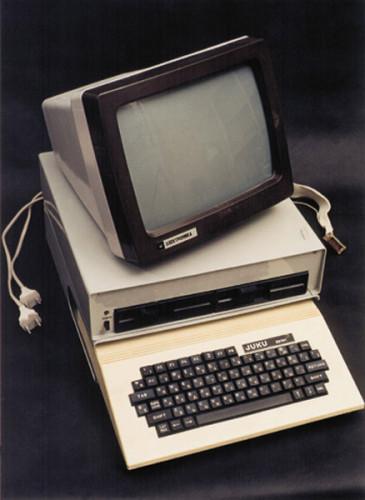 fortaco-juku-computer