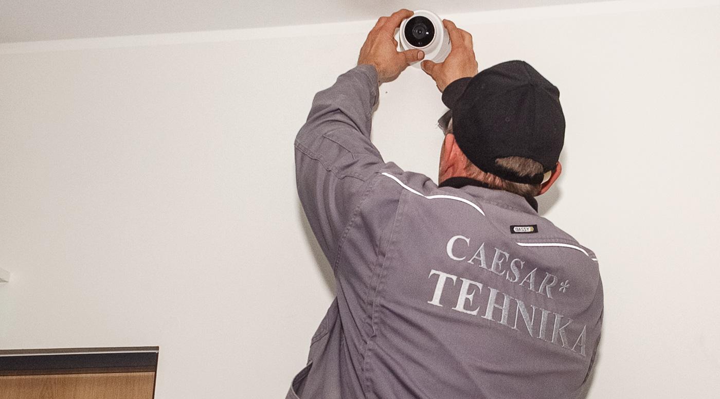 Hedman Partners: Может ли квартирное товарищество установить камеры видеонаблюдения?
