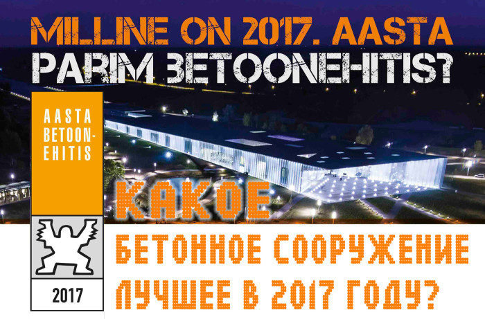 Betoon_215x297_2017.indd