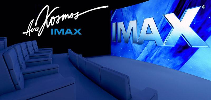 IMAX в Космосе