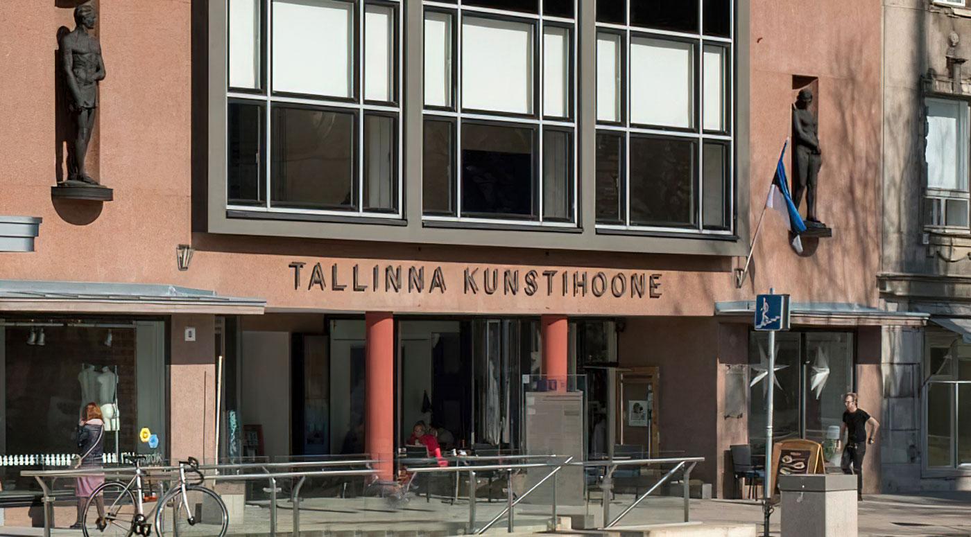 Таллиннский Дом Искусства временно переедет в Ласнамяэ