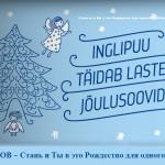 Maxima: «Дерево ангела» — акция по исполнению рождественских желаний детей началась