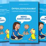 Minu eesti keel — новый комплект учебных материалов