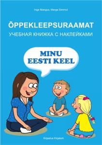 minu-eesti-keel-1-kaane_-kleepsuraamat-1