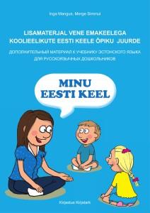 minu-eesti-keel-1-kaane_kaardid-1