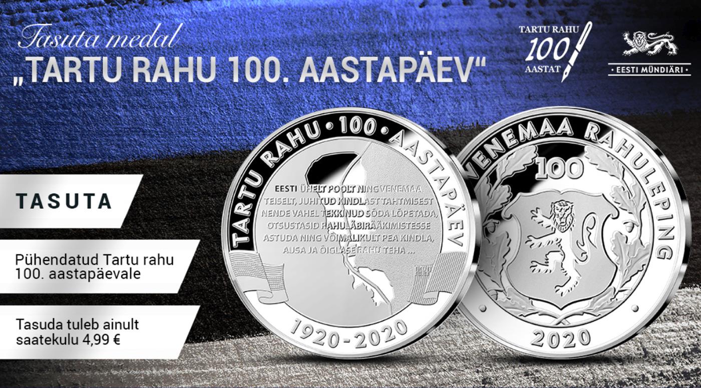 К столетию Тартуского мирного договора отчеканена памятная медаль