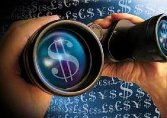 Обзор валютного рынка: FOMC настроен нерешительно