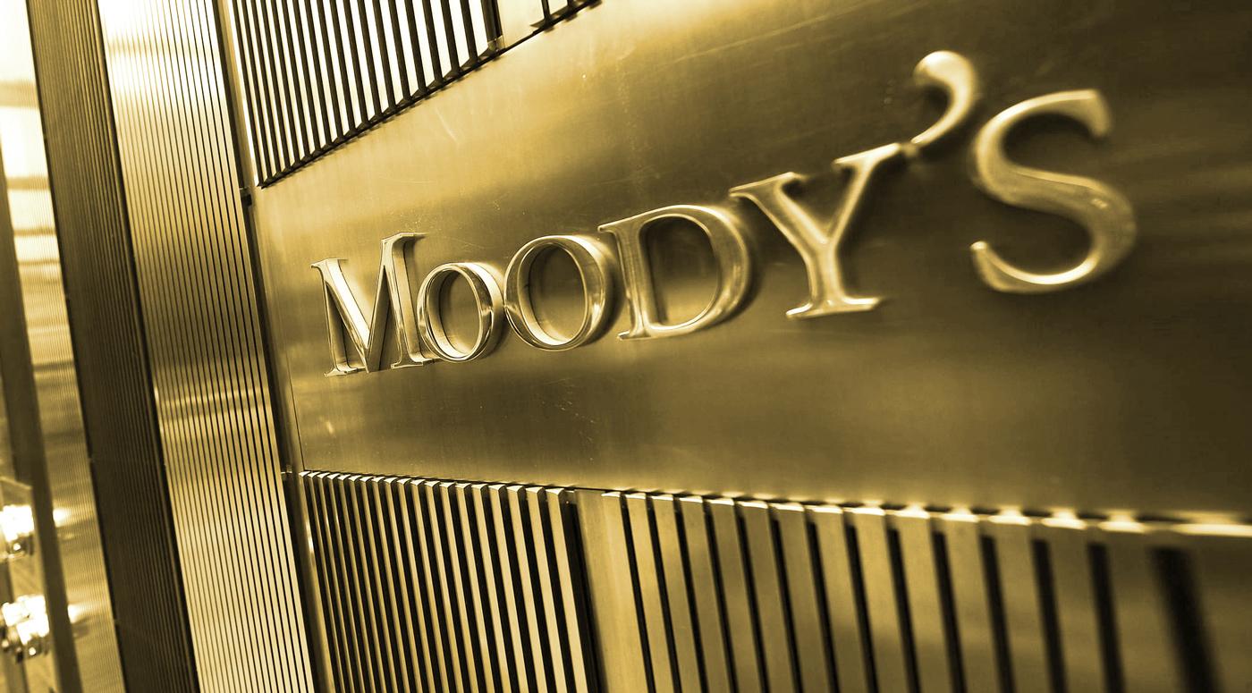 Агентство Moody's повысило кредитный рейтинг банка Citadele