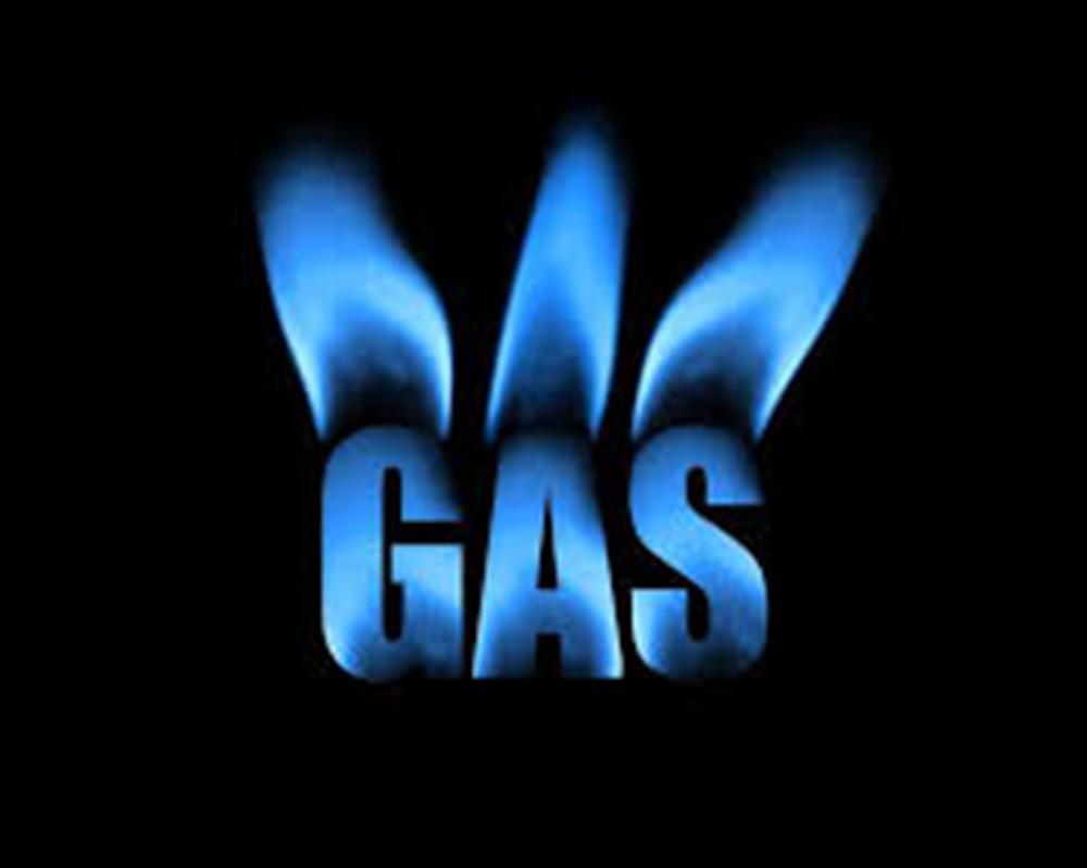 Sakret  – на сжиженном природном газе