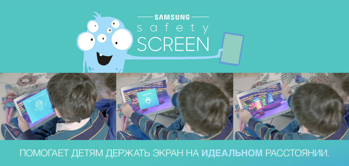 safety-screen-2