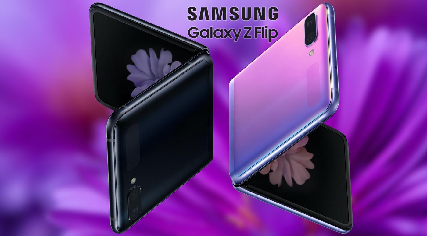 Samsung Galaxy Z Flip: С сегодняшнего дня в Эстонии продается первый складной смартфон