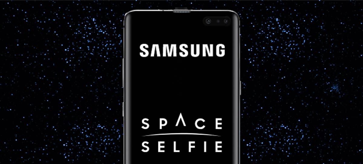 Samsung предлагает  уникальную возможность: отправьте в космос свою фотографию