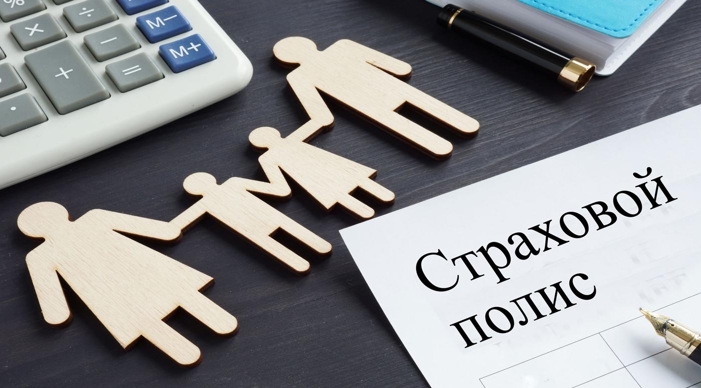Salva Kindlustus: выплаты по туристическим страховкам выросли на 44%