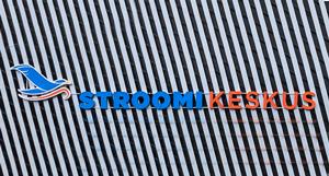 Nordecon: строительство торгового центра Stroomi завершено