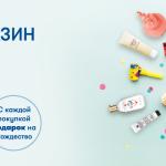 Tallink: открыт онлайн-магазин