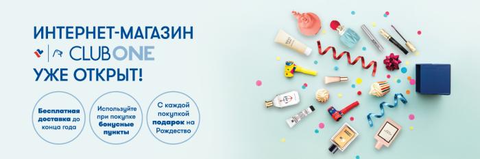tallink web-shop 1200x400_webshop-avamine_RUS
