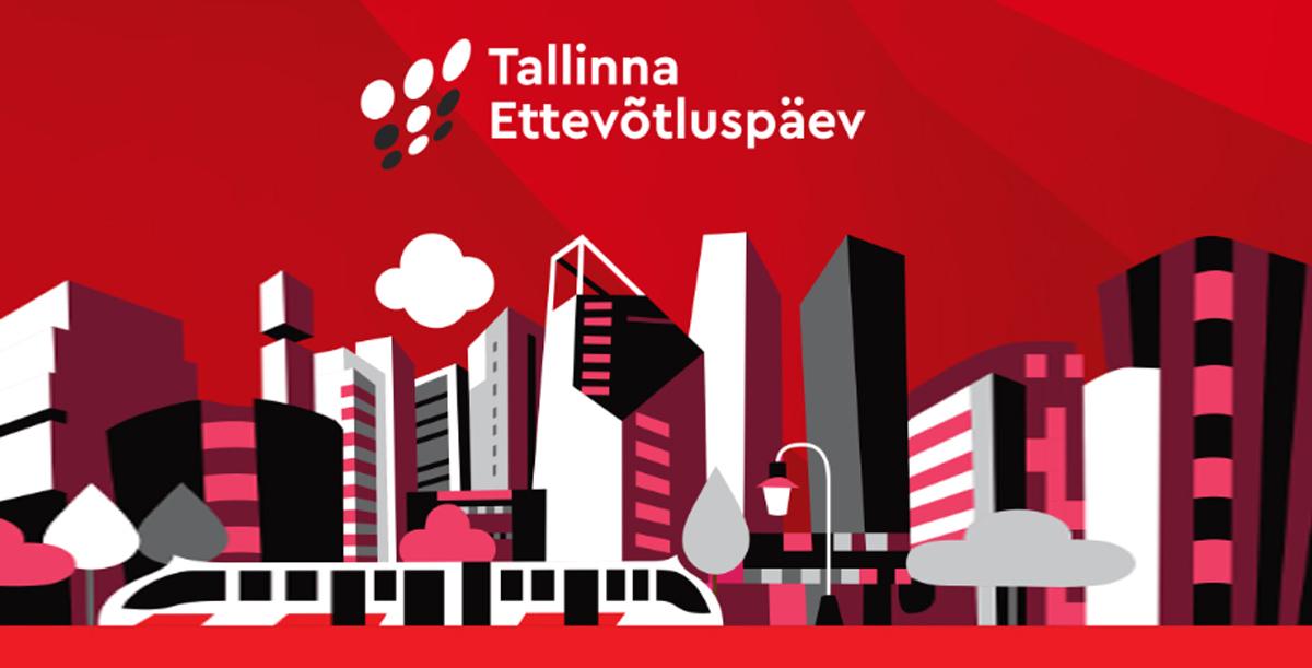 Таллиннский День  Предпринимательства:  истории успеха в бизнесе